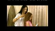 Кристиана - Като Мама