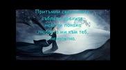 Darren Hayes - Insatiable + Превод и картинки /prevod i kartinki/