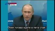 Диагноза с Георги Ифандиев 07.01.2015