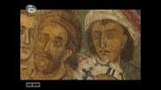 bylgarite - epizod 2 - tajnata istorija