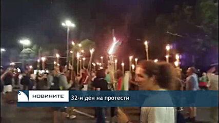 32-и ден на протести