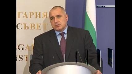 Министър-председателят Борисов заминава на посещение в Австрия