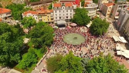 Официално обявяване на Пловдив за Европейска столица на културата 2019 от 23 май
