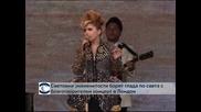 Музикални знаменитости борят глада по света с благотворителен концерт