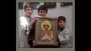 Децата и Вярата..