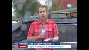 Отговорната агенция няма как да обстрелва градоносните облаци - Новините на Нова