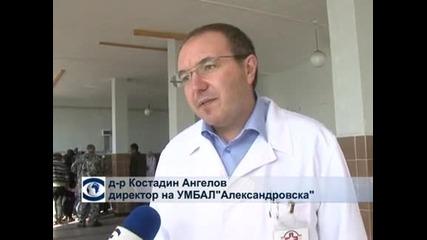 Безплатни медицински прегледи в центровете за настаняване на бежанци