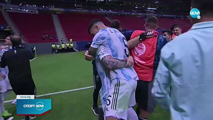 Аржентина се докопа до финал на Копа Америка
