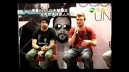 Backstreet Boys-Пресконференция Хонк Конг