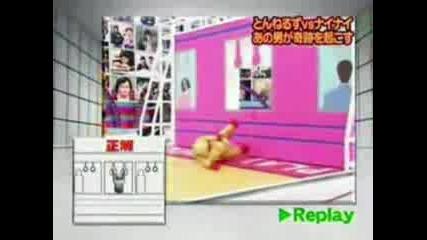 Човешки Тетрис (human Tetris)