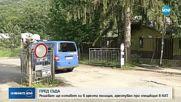 Разследват четирима души за престъпната схема в КАТ-Габрово