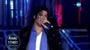 Азис като Майкъл Джексън - Като две капки вода - 06.04.2015 г.
