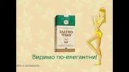 Златно Чудо - Реклама