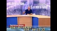 ч. 2 Георги Марков- Не вярвам в свободата на словото