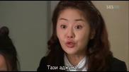 Dae Mul / Госпожа Президент 7 1/2