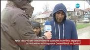 Решен ли е проблемът с ромите след убийството в Правец?