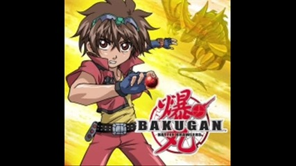bakugan-3 ep