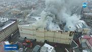 Петима загинали, включително и деца при пожар в руски мол