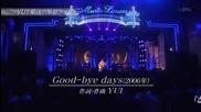 Yui no sukoupu! Good - bye days