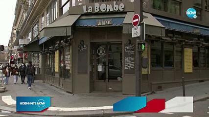 Франция се готви за трета национална карантина