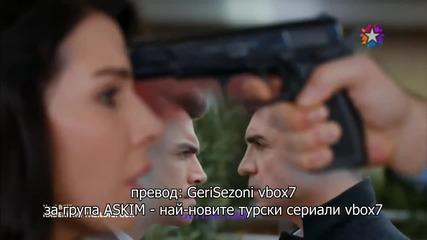 Денят, в който беше написана съдбата ми 22*4 Бг.субтитри * Kaderimin Yazildigi Gun