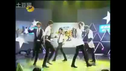 Top combine Abracadabra dance version2