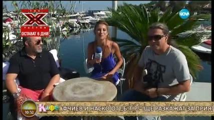 Христо Мутафчиев и Наско от БТР в На кафе (02.09.2015г.)