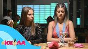 #Кифленски скандал в дискотека! (ЕПИЗОД 8, сезон 2)
