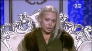 Сеч! Албена Вулева размазва Венета Райкова!