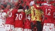 Химна на Манчестър Юнайтед - Glory Glory Man United + Тескт и Превод