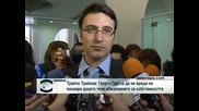 Трайчо Трайков призова Гергов да не вреди на панаира, докато трае обжалването