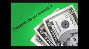 Виктор - Парите са ни мания Cd - Rip