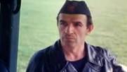 Партизанска ескадрила ( 1979 )