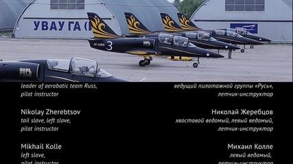 Руски играчки, Aero L-39 Albatros