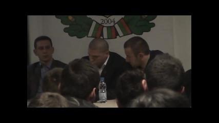 Представяне Съюз на Българските Спасители