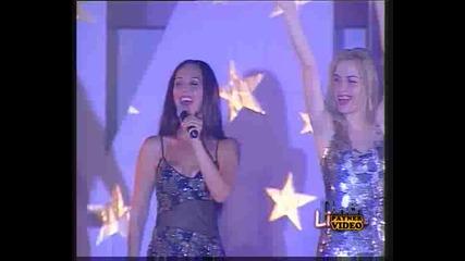 Глория Носталгия 10 Години Пайнер Пловдив 2000