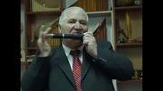 свирене на флейта! [много смях]