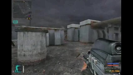 Stalker The Last Level