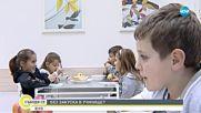 Училища се отказват от програмата за безплатни закуски?