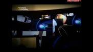 Пътеводител на междупланетарния пътешественик Юпитер Бг Аудио Част 1