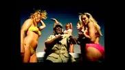 Bob Sinclar presents Fireball - What I want
