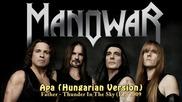 Manowar - Father - All Version Todos os idiomas na mesma m
