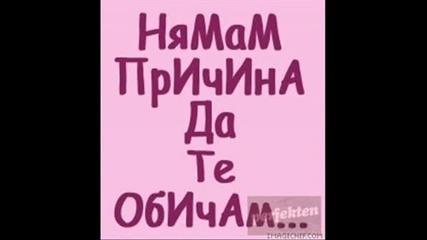 Ти Си Номерът - Устата И Лора Владова