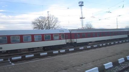Влак за Бургас
