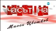 """""""Сайлънт сити"""" на бунт срещу шаблоните в българската музика"""