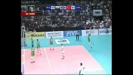 България - волейбол Невероятни сме