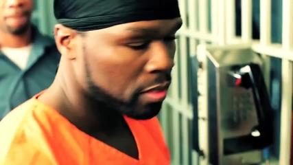 Бг превод * 2 Pac ft 50 Cent - Eye for Eye