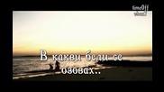 Страхотно Гръцко 2012 Панос Киамос - Какво Ми Трябваше И Се Забърках (превод)