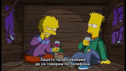 Семейство Симпсън - Сезон 23 Епизод 9 - Бг Субтитри