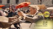 """""""007 координати: Скайфол"""" в """"Треска за Оскари"""" на 2 март по KINO NOVA"""
